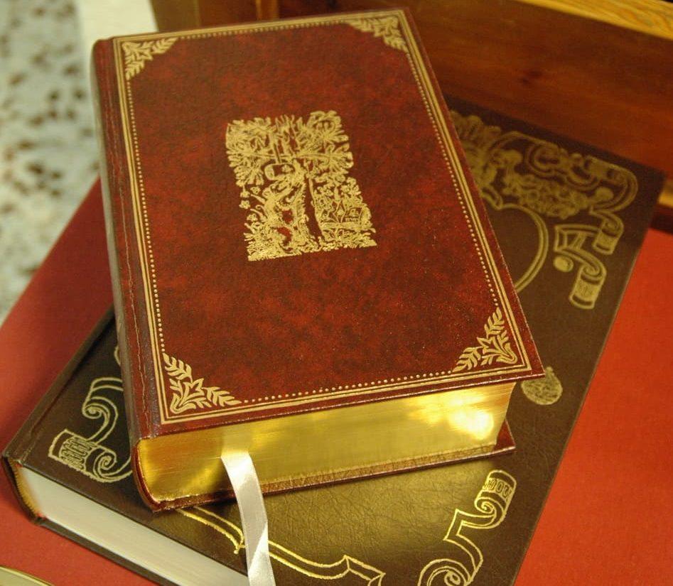 Biblias Antiguas